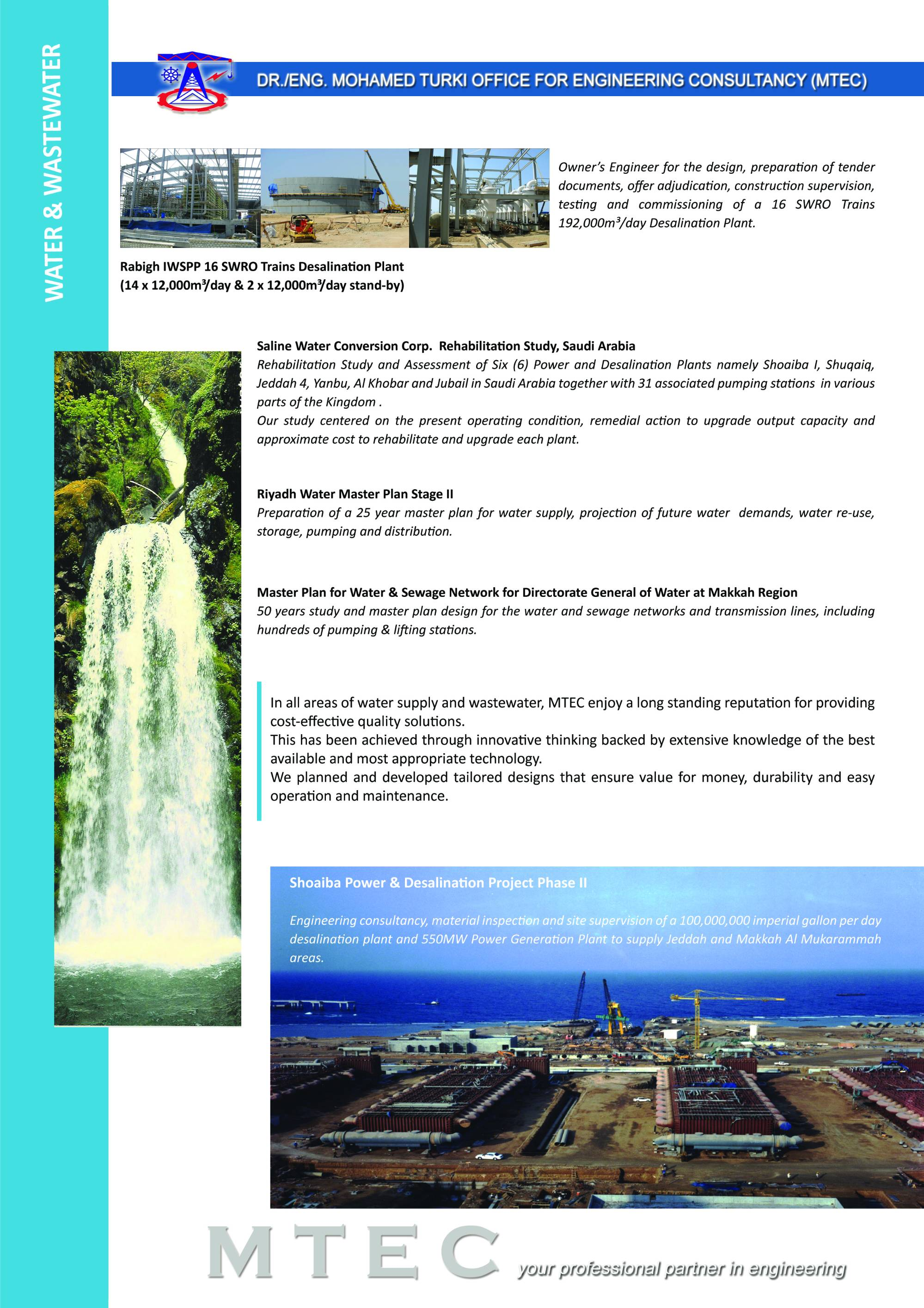 mtec brochure 10 water 1 1999x2829
